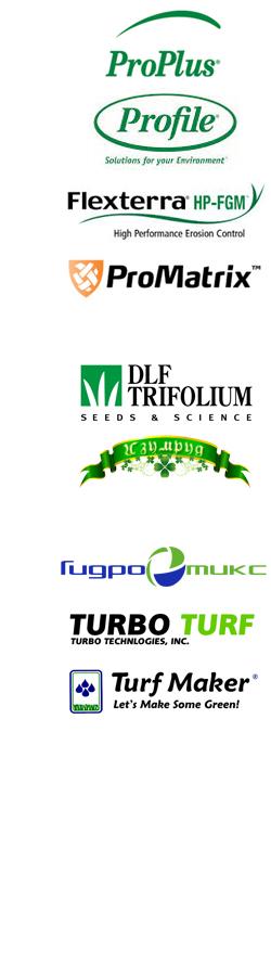 производители компоенентов и оборудования для гидропосева